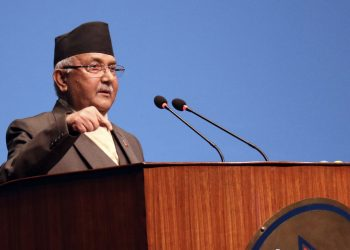 PM Oli Warned Biplop Lead CPN To Handover arms weapons