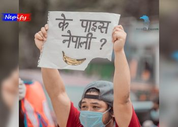 Covid-19 Nepal : Enough Is Enough | Who is protesting