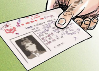 ' Foreigner married to Nepali citizen should be provided with citizenship only after 7 years ' : NCP